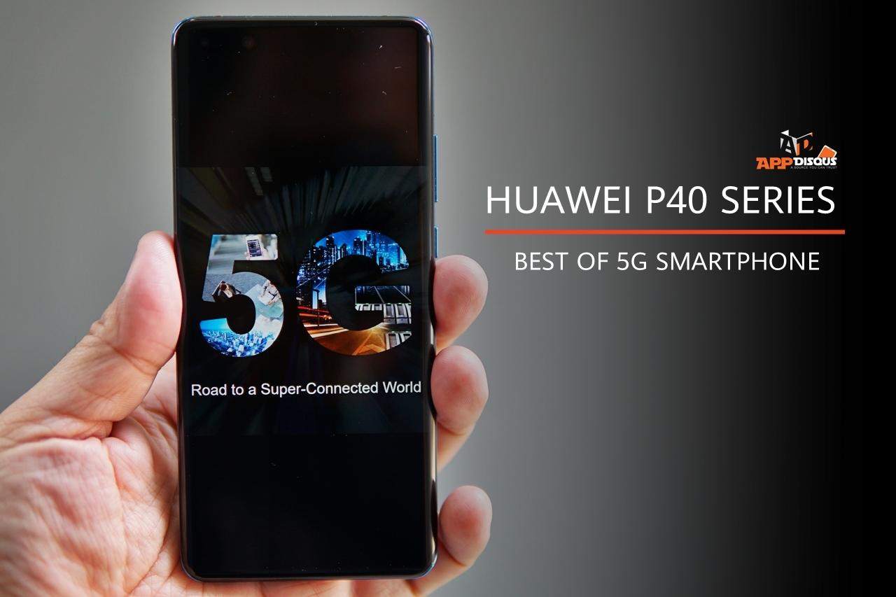 เปิดตัวสมาร์ทโฟนสุดอัจฉริยะ Huawei ได้ถูกจัดเป็น Smartphone 5g รายแรกของโลก