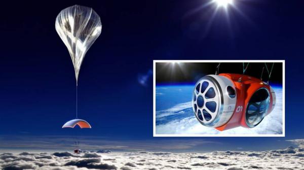 บอลลูนอวกาศ 3