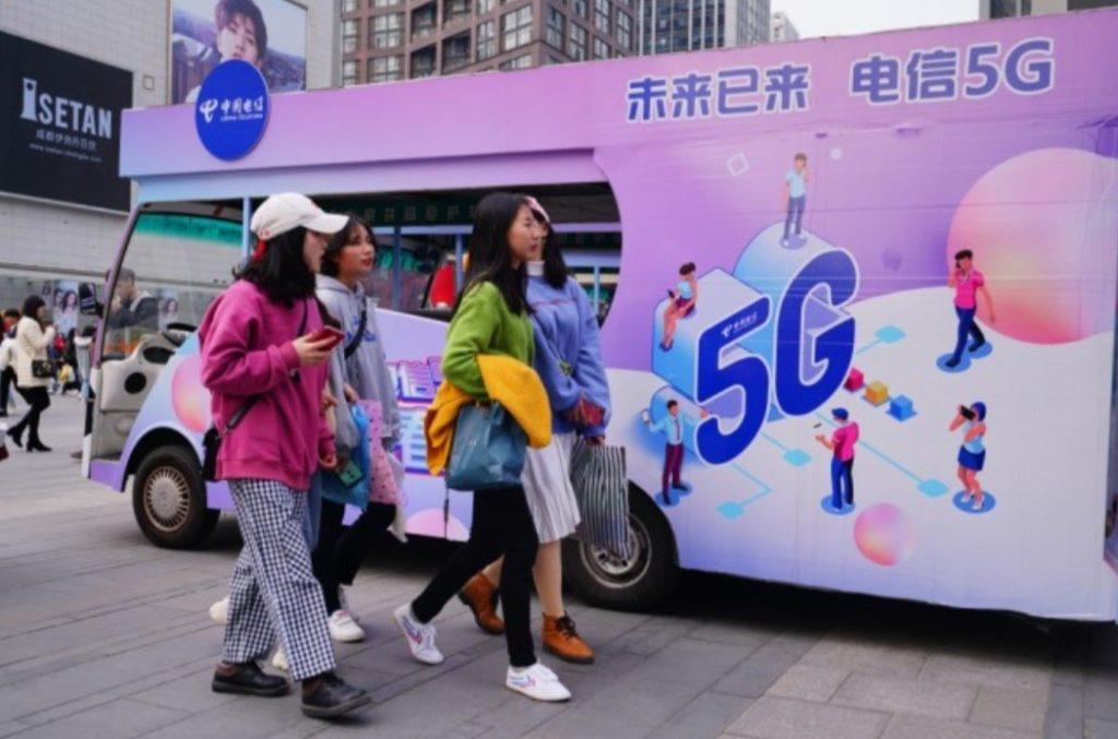 ระบบอินเทอร์เน็ตจีน