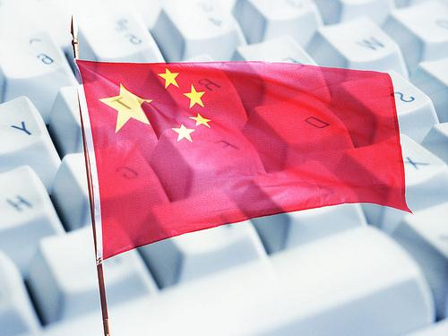 อินเทอร์เน็ตประเทศจีน