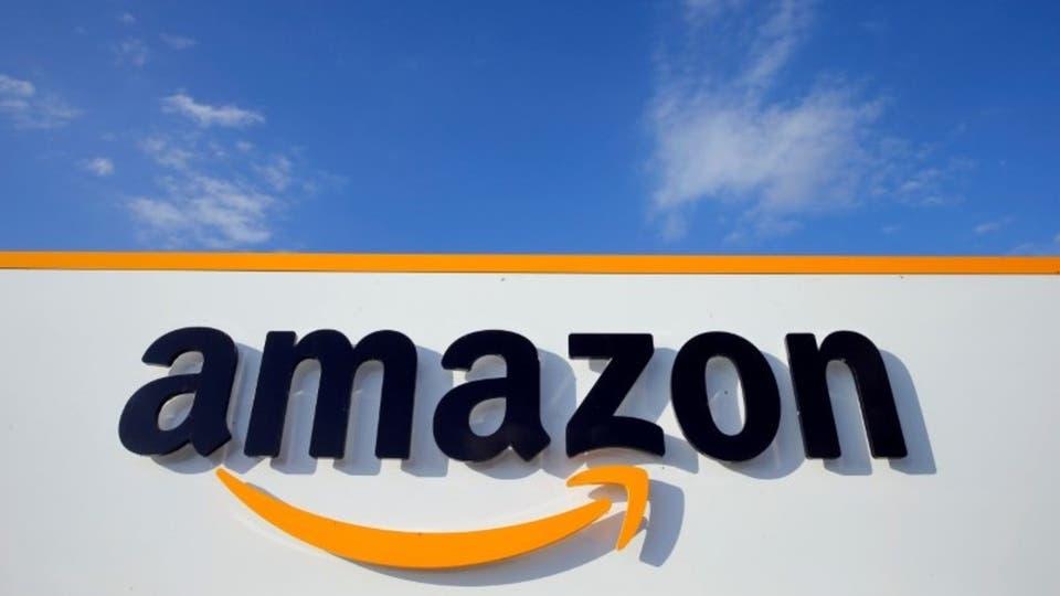 Amazon ถูกโจมตี