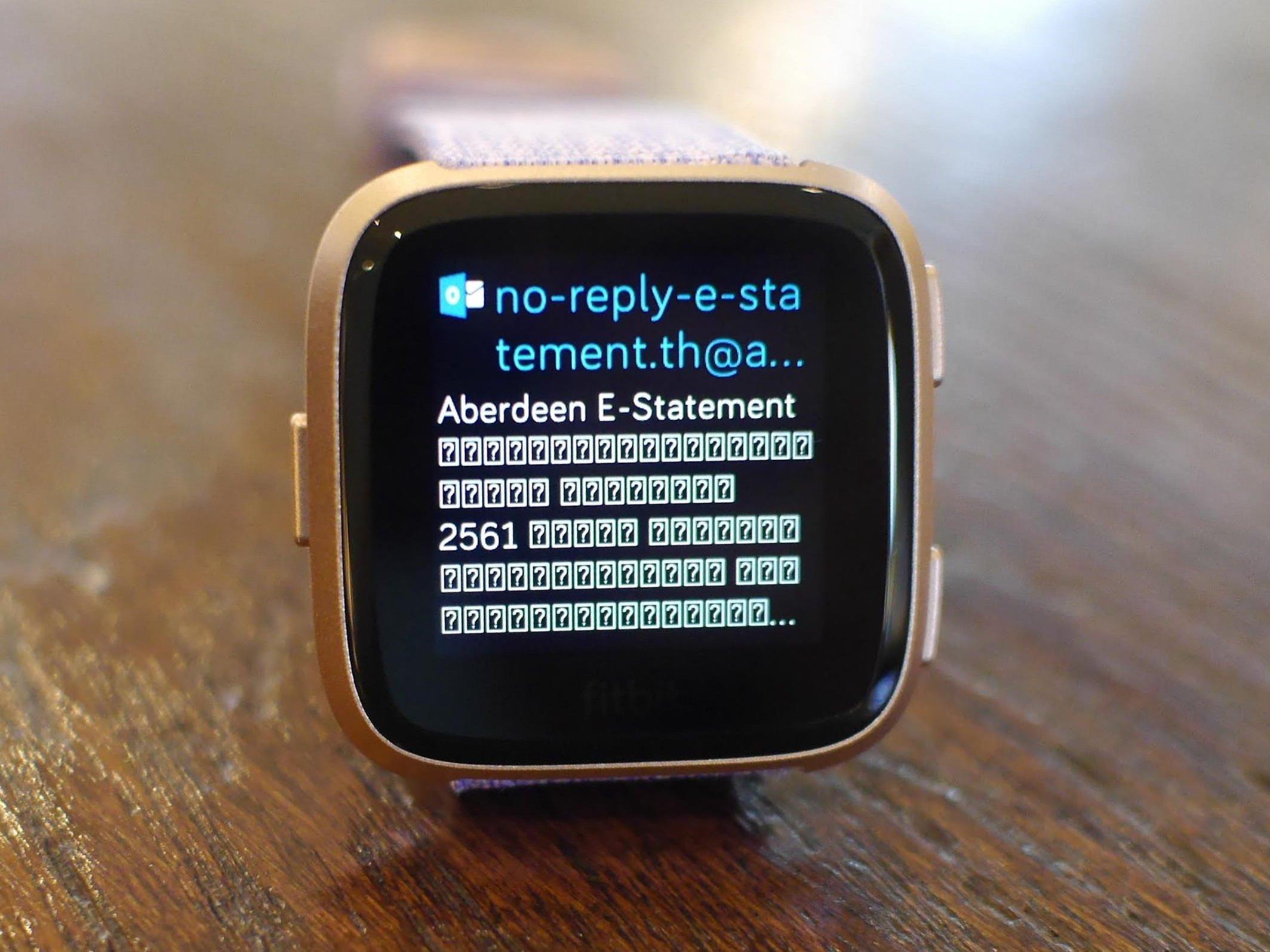 นาฬิกาฟิตบิท ที่จะต้องแก้ไขฟีเจอร์เพื่อสุขภาพใหม่ เพื่อการตรวจจับที่ดี