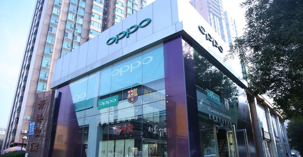 บริษัท OPPO เปลี่ยนแปลงกล้อง