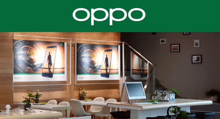 OPPO ที่อาจปล่อยให้ผู้ใช้อัพเดทกล้อง