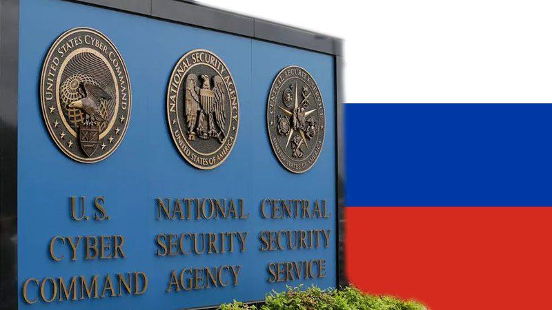 กระทรวงการคลังถูกโจมตี ทางไซเบอร์ที่เชื่อกันว่าเป็นแฮกเกอร์จากประเทศรัสเซีย