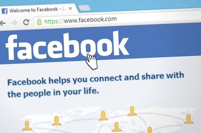 Facebook ลบข้อมูล