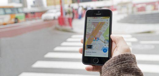 แอพพลิเคชั่น กูเกิ้ลแมพ ที่อัพเดทฟีเจอร์ใหม่สำหรับการเดินทางในเมืองและถนนท้องที่ต่างๆ